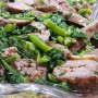 Broccoli Rabe With Veal Sausage