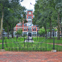 Clark University is ranked among the best colleges in the U.S.